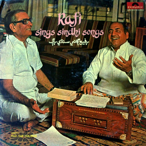 Rafi Sindhi Album Cover